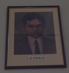 V G Pingle 0134